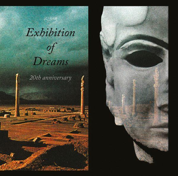 REMY - Exhibition of Dreams 20th anniversary artbook